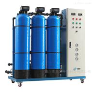 SSY-CG消毒供应室用纯水设备