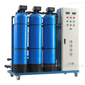 SSY-CG立式消毒供应室用纯水设备