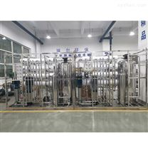 GMP认证纯水设备