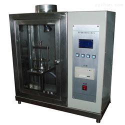防護fu耐液體靜壓力測試儀