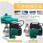 BLC型不锈钢水泵离心循环纯净水水冷空调