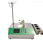微生物集菌仪ZW-808A全封闭集菌培养器