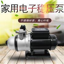 三淼不锈钢自吸泵自动抽水加压泵