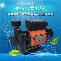 PE200设备冷却循环系统卧式增压泵220V