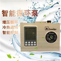 热水器循环增压泵智能时控温控