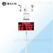 RS-ZSYC3-*建大仁科 扬尘设备采购报价 扬尘监测厂家