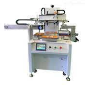 长春市薄膜片材丝印机鞋面画线丝网印刷机