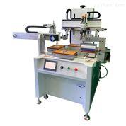 辽源市锯条丝印机锯片丝网印刷机厂家