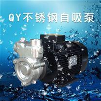 气液混合自吸泵配特殊机电60hz温度调节装置