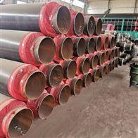 预制500塑套钢聚氨酯保温管