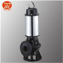 100WQ100-15-7.5不銹鋼外套潛水排污泵