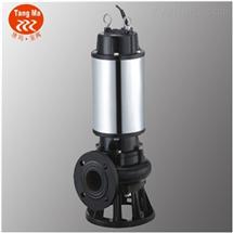 WQ/QW不銹鋼外套潛水排污泵