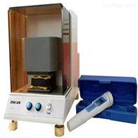 织物热湿传递性测定仪/液态水分管理测试仪