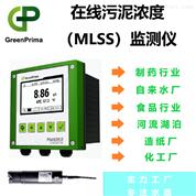 进口污泥浓度分析仪PM8202S