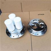 卫生级三芯罐顶呼吸器 不锈钢空气过滤器