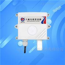 RS-SF6-N01-*建大仁科 六氟化硫传感器壁挂式防水壳
