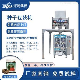 大米自動定量包裝機