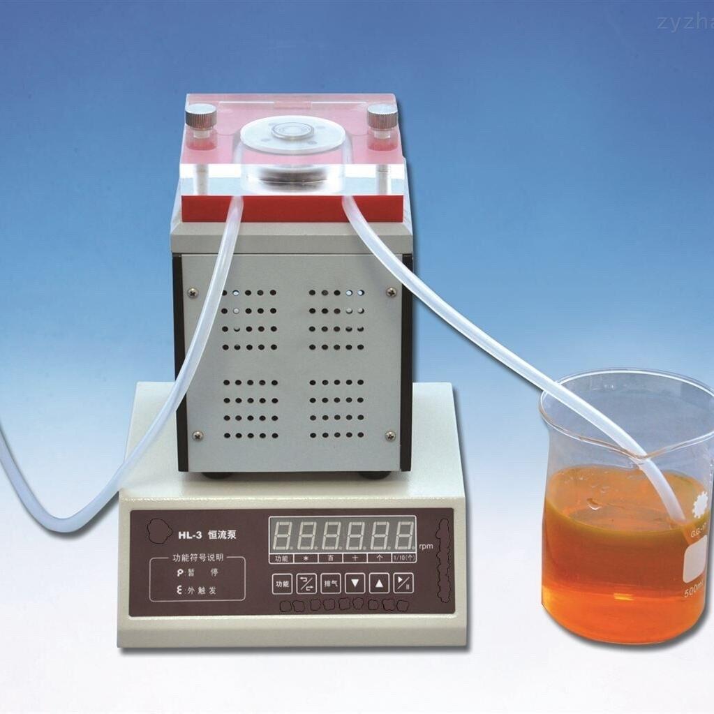 高精度恒流泵实验室