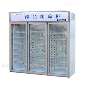BLC-1260 三開門陰涼柜