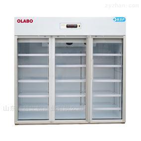 BLC-1360 三開門陰涼柜
