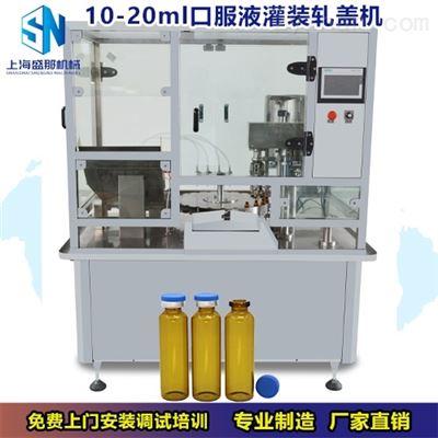SKF10-20ml口服液灌装机