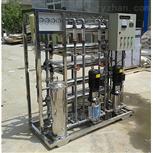 广州0.5吨注射用水设备生产厂家
