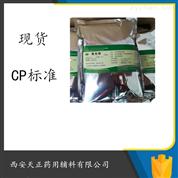 药用氧化锌500克 25kg 辅料制剂