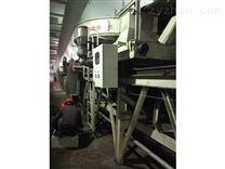 叶轮给煤机分配 控制箱