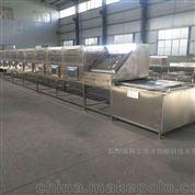 水產品微波干燥殺菌機設備