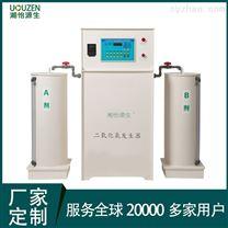 硫酸法二氧化氯發生器*定制