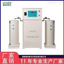 氯酸钠二氧化氯发生器 厂家直销定制