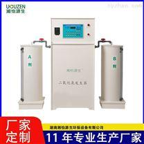 污水厂二氧化氯发生器 生产厂家