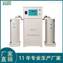 1000G二氧化氯發生器 定制