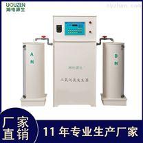 電解法二氧化氯消毒劑發生器廠家生產訂制