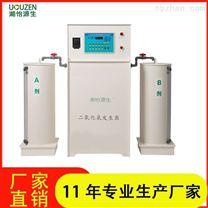 二氧化氯发生器正压厂家生产订制