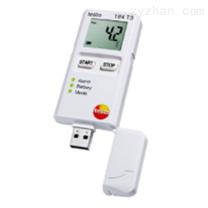 USB型温度记录仪(连续监测)