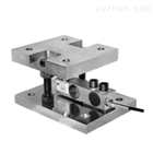 大量程称重模块/自动称重机系统