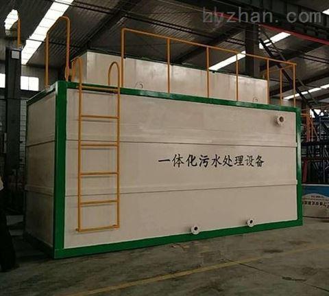 江苏生活污水处理设备价格