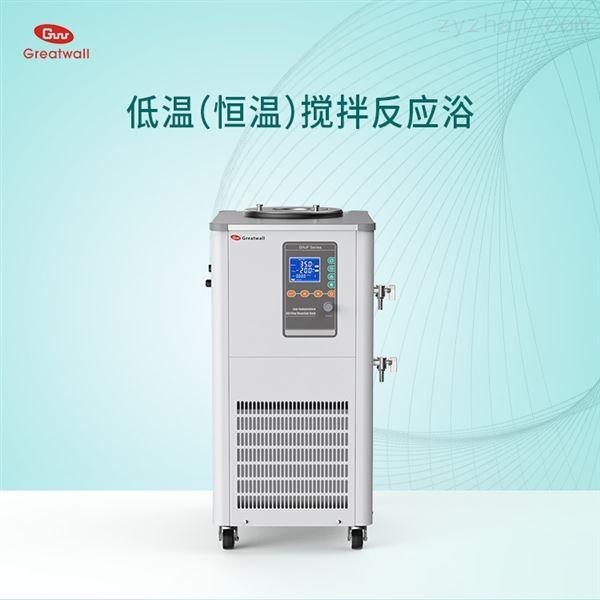 郑州长城科工贸-20℃低温恒温搅拌反应浴