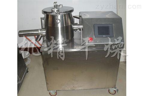 GHL系列高效湿法制粒机