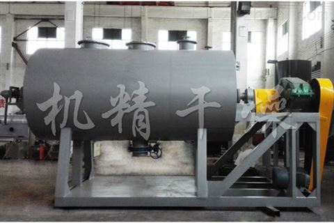 ZB系列真空耙式干燥机