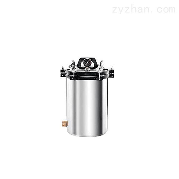华泰 手提式压力蒸汽灭菌器