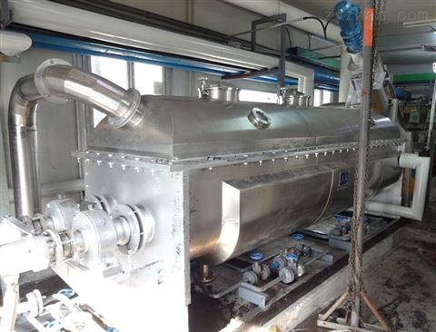 淀粉桨叶干燥机