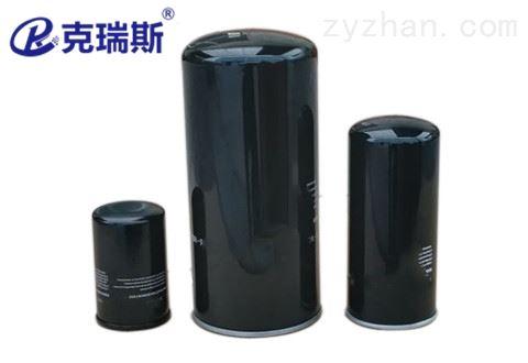 空压机机油过滤器滤芯A04819974