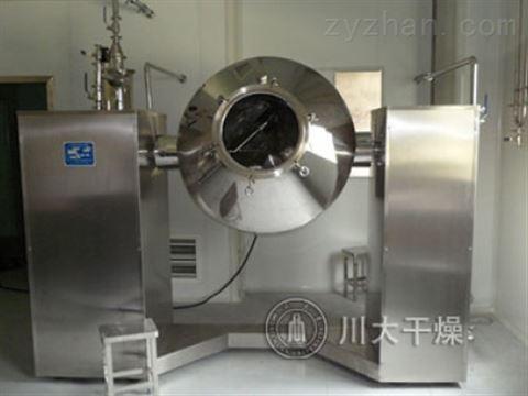 双锥真空干燥机Double Cone Rotating Vacuum Drier