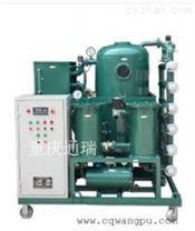 真空净油机|净油机生产厂家|*生产批发油过滤净化设备