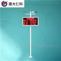 建大仁科 扬尘设备检测 扬尘监测系统