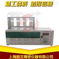 可控硅消化炉-4孔