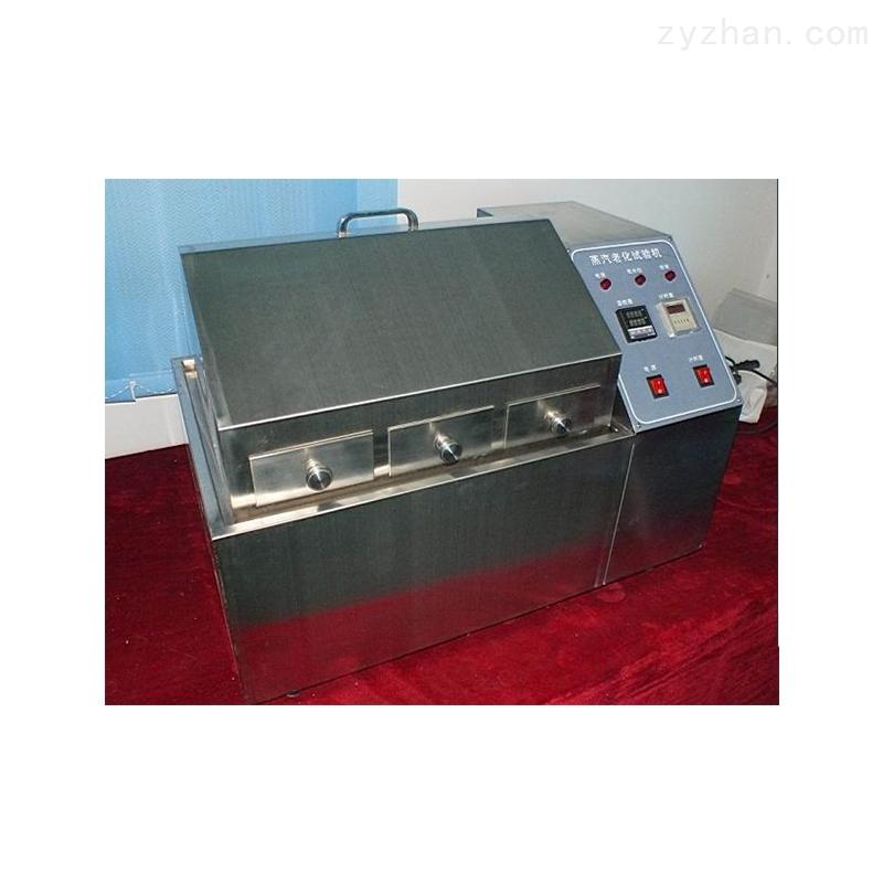 饱和蒸汽老化试验箱-广州标际