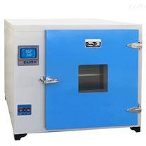 沪粤明101A-5B 300℃电热恒温鼓风干燥箱